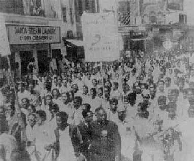Procession march in 1952 during the Bengali Language Movement.